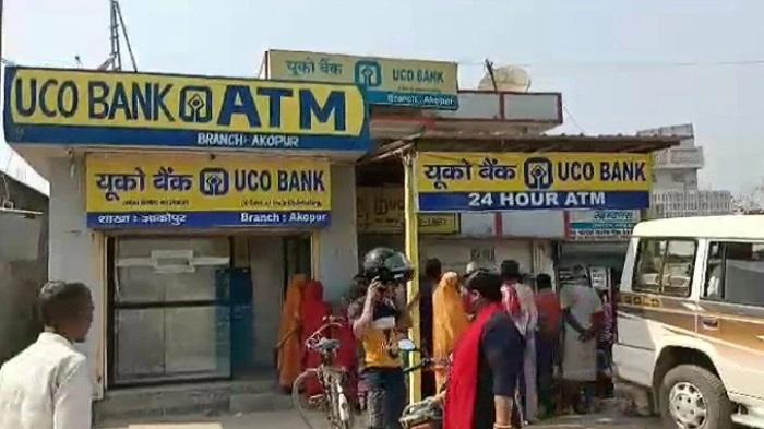 बेगूसराय : यूको बैंक की शाखा से अपराधियों ने दिनदहाड़े लूटे छह लाख रुपये